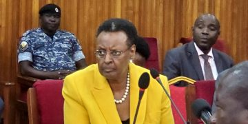 Minister for Education and Sports Janet Museveni.